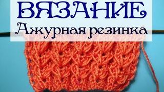 Узор Колоски объемная резинка. Вязание спицами видео-урок.  Knitting pattern Dpikelets