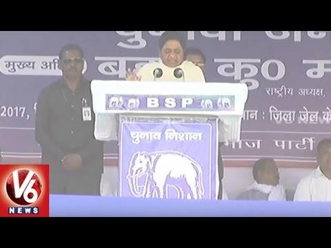 BSP Chief Mayawati Fires On Samajwadi Party | UP Election Campaign | V6 News