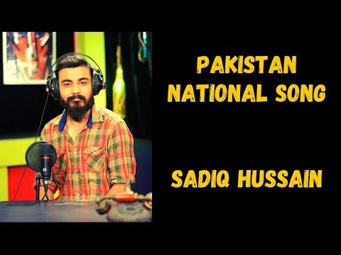 Mere Dais Mai |GB National Song| 2017| Sadiq Hussain || Official HD Song