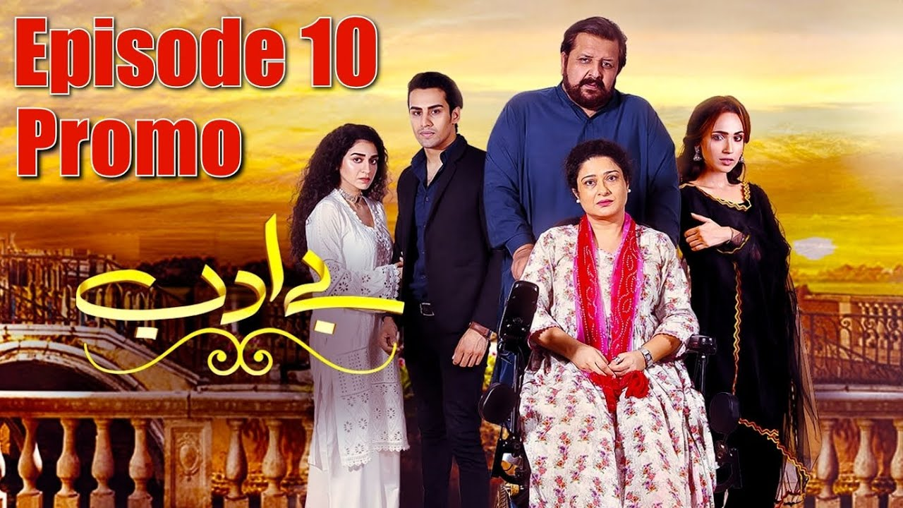 Be Adab | Episode #10 Promo | HUM TV Drama | Exclusive Presentation by MD Productions