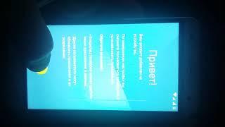 Скачать Обход гугл аккаунта на устройствах Android 5 0 Fly Fs504