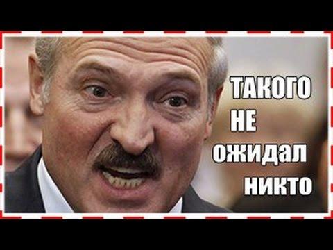 Александр Лукашенко - биография, фото, личная жизнь