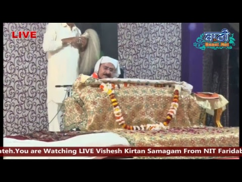 17-November-2018-Vishesh-Kirtan-Samagam-At-No-5-L-Block-Nit-Faridabad