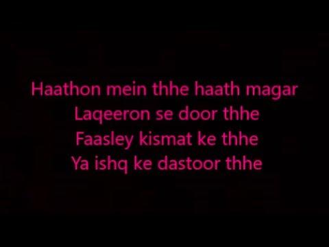 haathon mein thhe haat lyrics