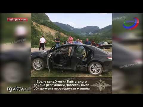 В Дагестане обнаружен автомобиль с мертвым водителем
