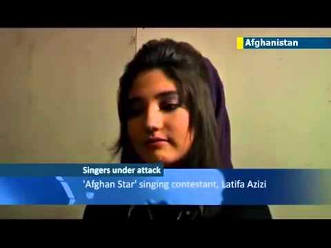 Женщины Афганистана поют