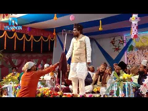 Hazrat Maulana Ashif Iqbal Sahab Taqreer Thoriya Birni Giridih Jharkhand 2018