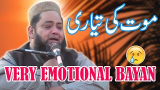 Mout Ki Tyari Kr Lo By Molana Abdul Hannan Siddiqui   Very Emotional New Bayan