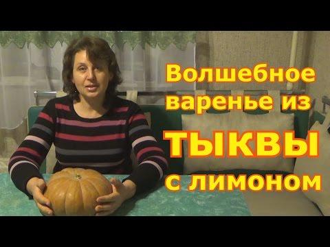 Варенье из апельсинов с -