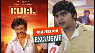 "Karthik Subbaraj EXCLUSIVE INTERVIEW | ""Rajinikanth should become neta and protect Tamil Nadu"""