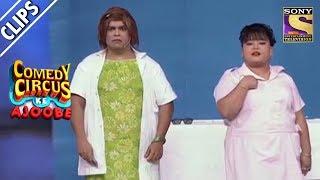 Kiku & Bharti Roast Each Other   Comedy Circus Ke Ajoobe