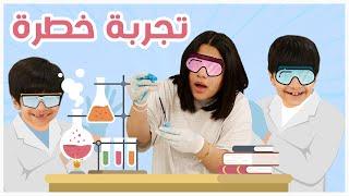 السلايم المضيء و حنان تعلم اخوانها  - عائلة عدنان