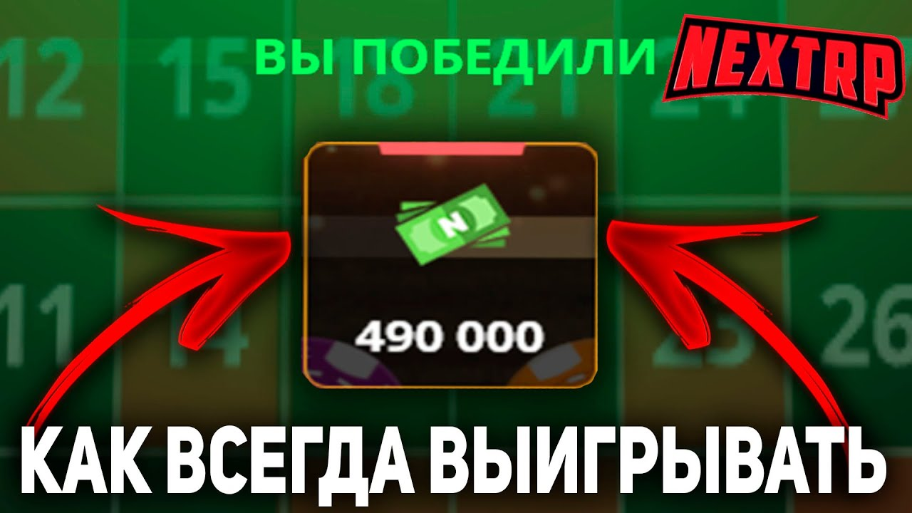 Казино Play Fortuna Плей Фортуна  Отзывы  Игровые автоматы онлайн PlayFortuna ПлейФортуна
