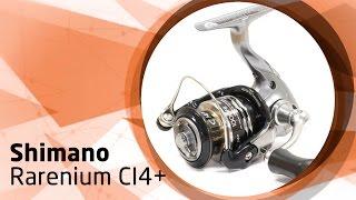 Безынерционная катушка Shimano Rarenium CI4+