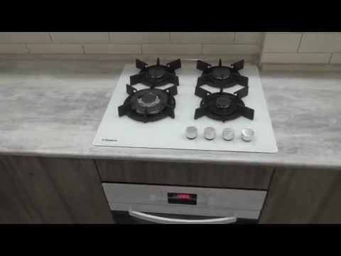 видео: Кухня agt