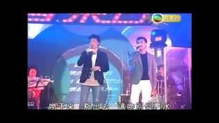 鄭中基2006唱聚有情音樂會
