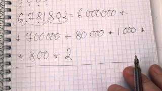 Задача №1197. Математика 5 класс Виленкин.
