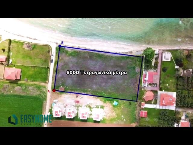 Land in Halkidiki 5 Acres for sale