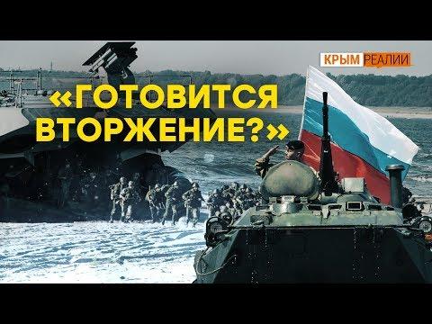 Украинские морпехи в 50 километрах от Крыма | Крым.Реалии ТВ (12+)