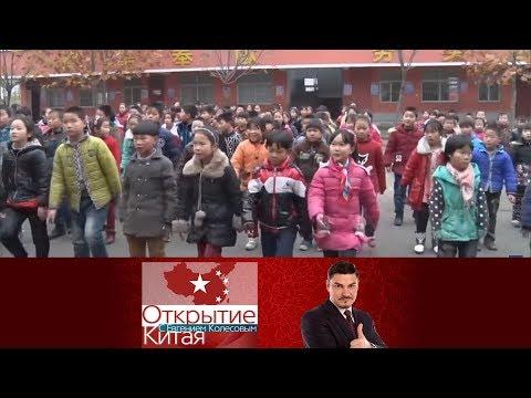 Открытие Китая. Деревенская