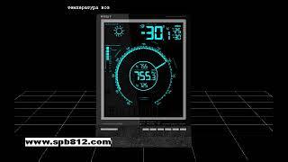 spb812 com video RST 88778 Q778 1