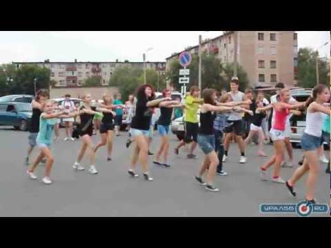 """Флешмоб """"Танцуй Россия"""" в Новотроицке"""