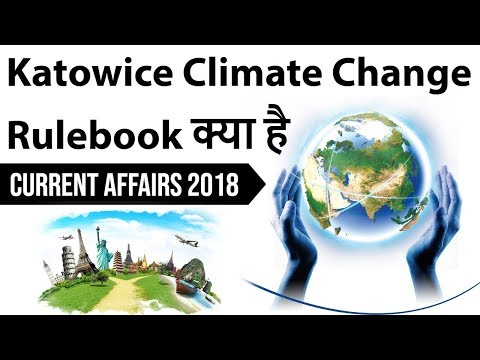 Katowice Climate Change Rulebook cop 24 क्या है ? Current Affairs 2018