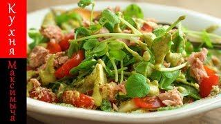 Обалденный салат с Тунцом
