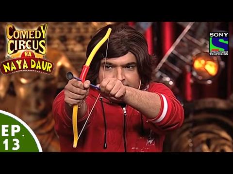 Comedy Circus Ka Naya Daur - Ep 13 - Kapil Sharma-Shweta Tiwari and More Comedians - Sports Special