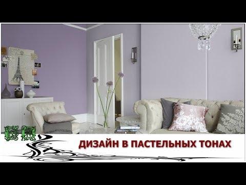 Дизайн спальни в Live design