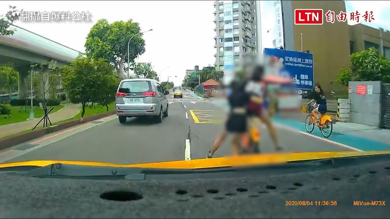 小女生嬉鬧共乘Ubike爆衝路中央!小黃司機大罵:別出來害人(翻攝自爆料公社)