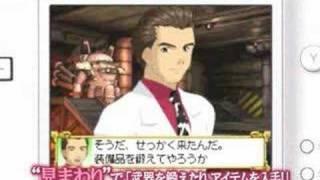 Sakura Taisen DS Promo Video 3 サクラ大戦君あるがため