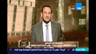 الكلام الطيب || المثل 31 في القرآن من سورة الإسراء 29-30  - 7 مايو