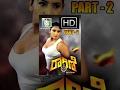 RaginI IPS Kannada Movie Part 02