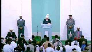 Friday Sermon : 21st August 2009 - Part 2 (Urdu)