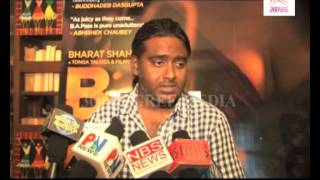 b a pass promotion celebs talks about the importance of title of upcoming movie b a pass