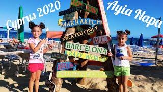 Саввина на самом крутом пляже Кипра АЙЯ НАПА WOW Ayia Napa Cyprus 2020