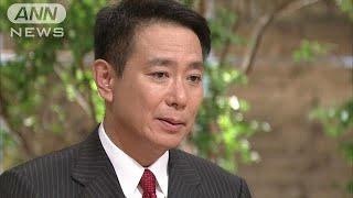 新党との連携も・・・民進・前原新代表「日本のために」(17/09/02)