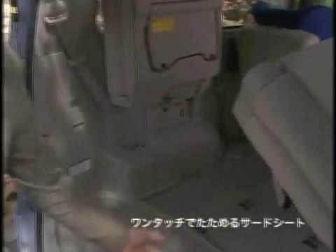 佐々木蔵之介 ノア CM スチル画像。CM動画を再生できます。
