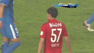 Video Gol Pertandingan Hebei CFFC vs Guangzhou R&F F.C