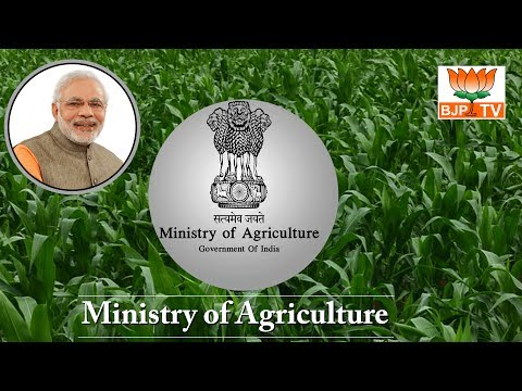 Short film on Key Initiatives of Ministry of Agriculture
