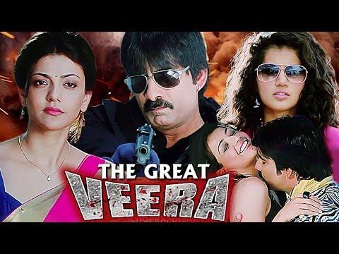 The Great Veera Full Movie | Ravi Teja | New Released Hindi Dubbed Full Movie | Taapsee Pannu Movie