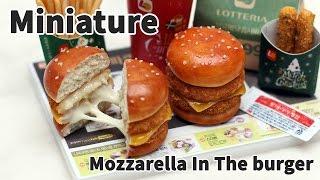 미니어쳐 햄버거 만들기 * 롯데리아 모짜렐라 인더버거 * 2015 크리스마스 버전 - Miniature Mozzarella hamburger