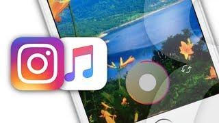 Как наложить музыку на Истории (сторис) в Instagram на iPhone | Яблык