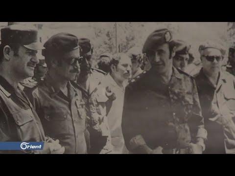 رفعت الأسد ينقب عن الذهب في مزرعة زوجة الرئيس – موسوعة سوريا السياسية  - 11:59-2019 / 11 / 17