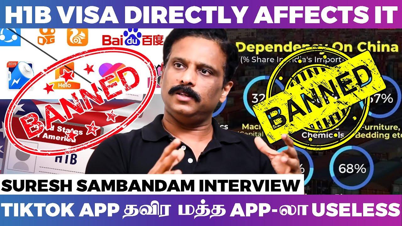 India China வ பழி வாங்கணும் னா 59 Apps அ Ban பண்ணா பத்தாது - Suresh Sambandam, Founder of Kissflow