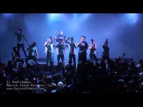 El Madfa3geya المدفعجية @ RETUNE MUSIC FESTIVAL (100COPIES MUSIC)