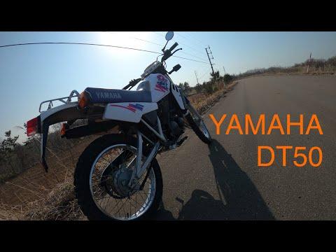 ヤマハDT50をレストアする yamaha dt50 restore