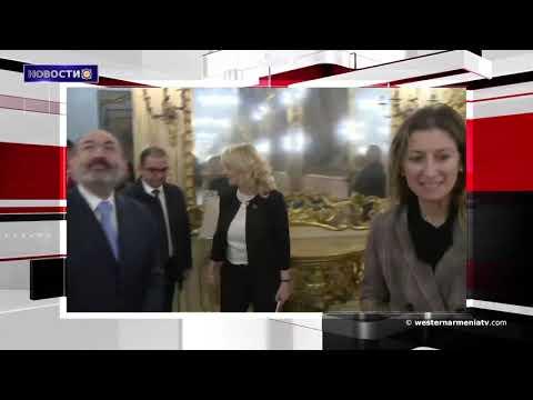 Центр Цивилизации Западной Армении в Ереване.Новости 2019-11-21