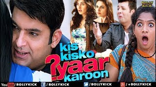 Kapil Sharma Hugs One Of His 3 Wives | Comedy Scenes | Kis Kisko Pyaar Karoon